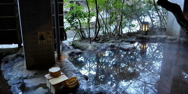 Baños Termales Japon:Que te ha parecido? ¿Genial? Comparte y comenta  Y si viajas a