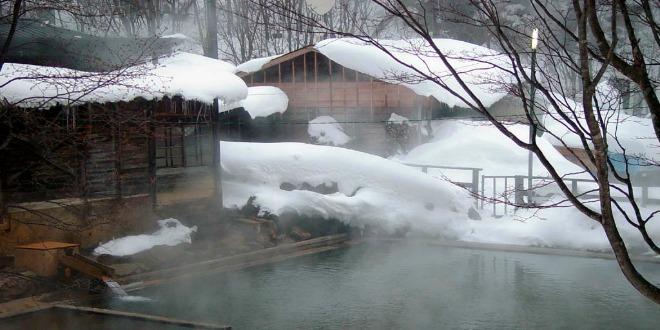 Baños Termales Japon:Onsen, los famosos baños termales de Japón