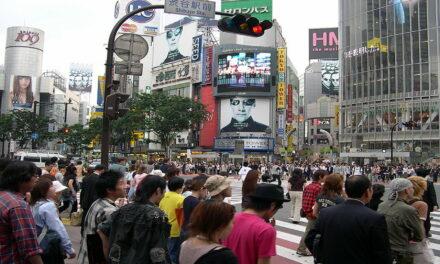 Qué hacer y qué no en Japón