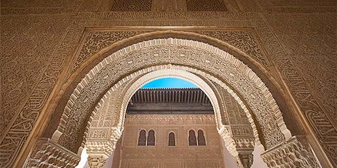 alhambra yeserías