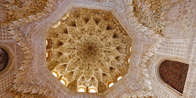 cúpula abencerrajes alhambra