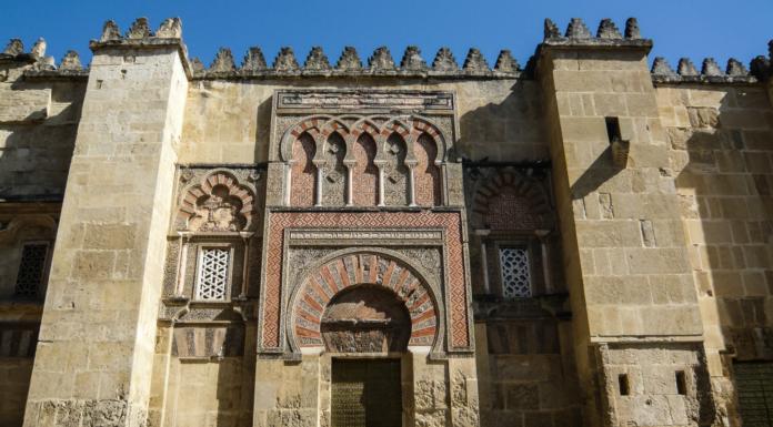 Mezquita de Córdoba, tesoro español
