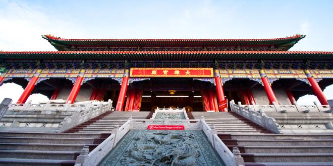 El templo de los lamas en Pekín