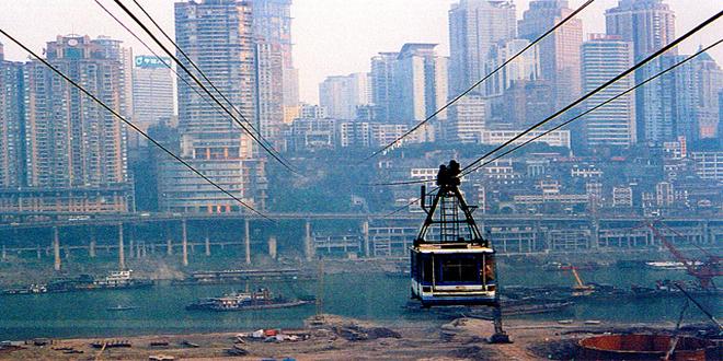 ciudad de Chongqing