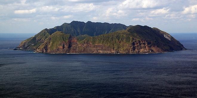 Aogashima Volcan