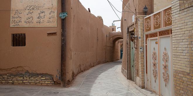 Isfahan irán7