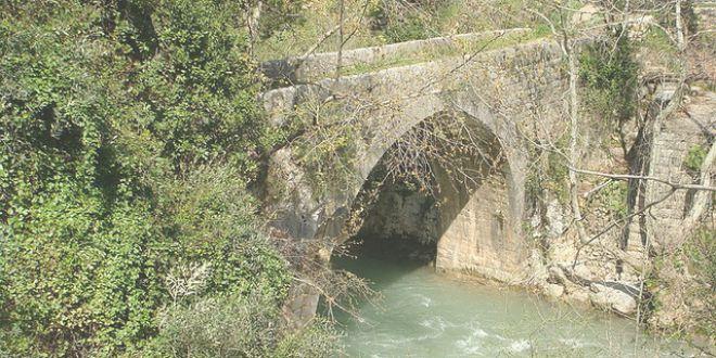 Puente romano Nahr Ibrahim