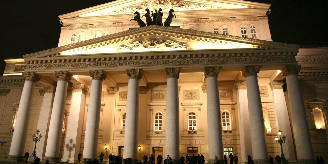 4 de los mejores teatros del mundo