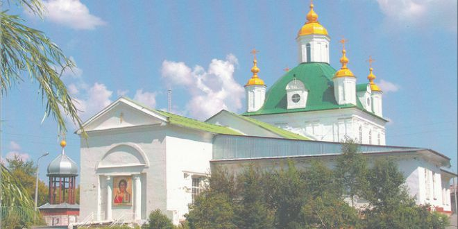 Catedral de Perm