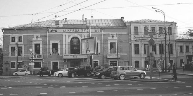 Restaurante Ermitage