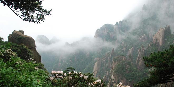 Sanqingshan1