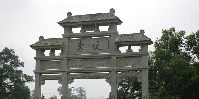 Sanqingshan4