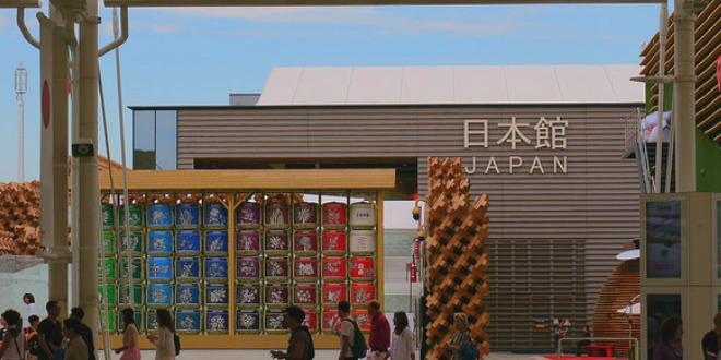 Pavellón de Japón