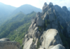 El increible Parque Nacional de la montaña Seoraksan