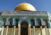 La impresionante Cúpula de la Roca de Jerusalén