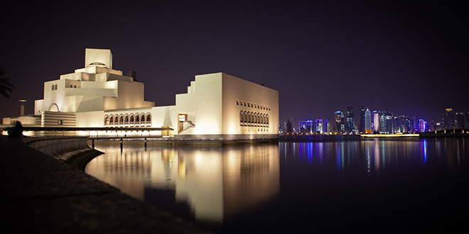 At the Museum of Islamic Art Park