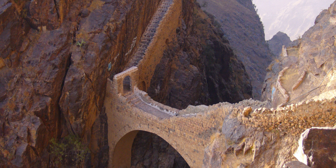 Shahara puente3