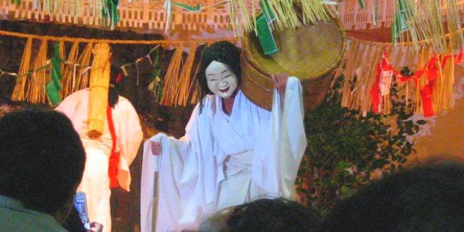 Yokagura Dance