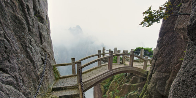 Pathway and small bridge, Yellow Mountain, Huangshan, China