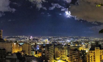 Beirut, la París del Este