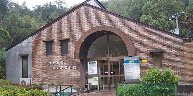 Museo-del-gas-venenoso-de-Okunoshima