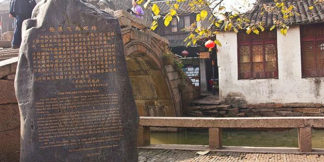 Shuang qiao