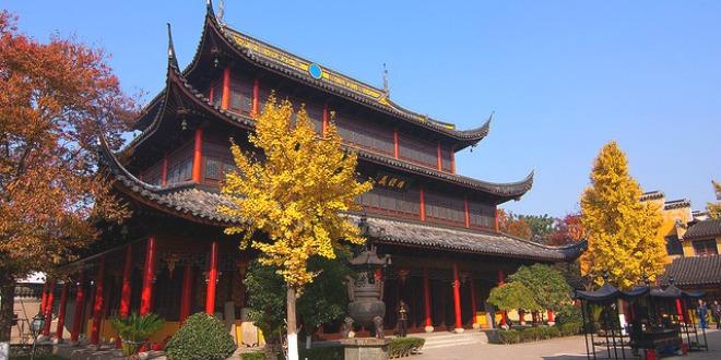 Templo Chengxu