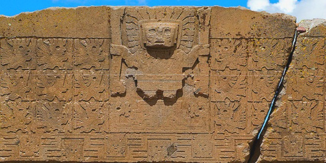 Templo Wiracocha