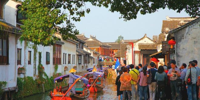 Zhouzhuang 1