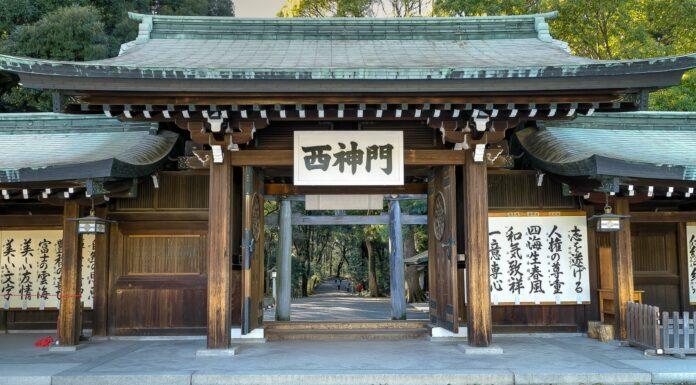 El Santuario de Meiji; honor a los espíritus imperiales