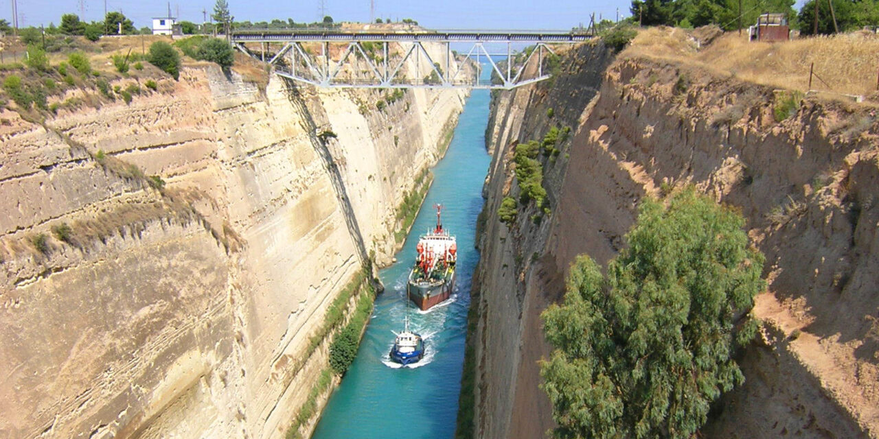 El espectacular Canal de Corinto