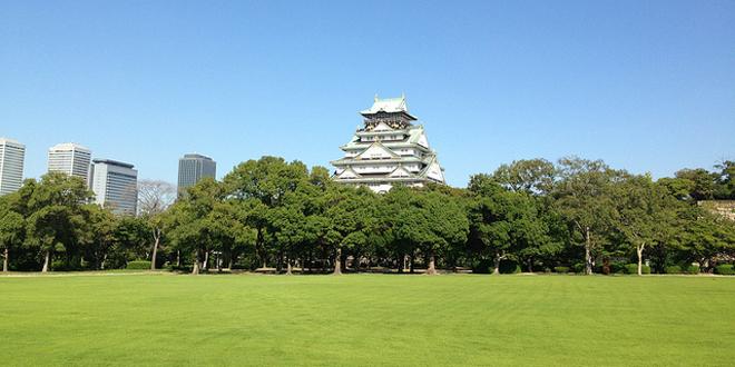 jardín Nishnomaru2