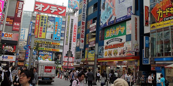 Akihabara, ciudad electrónica