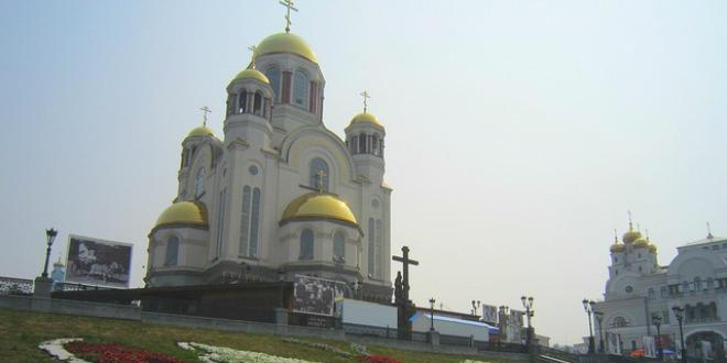 Catedral de la Sangre