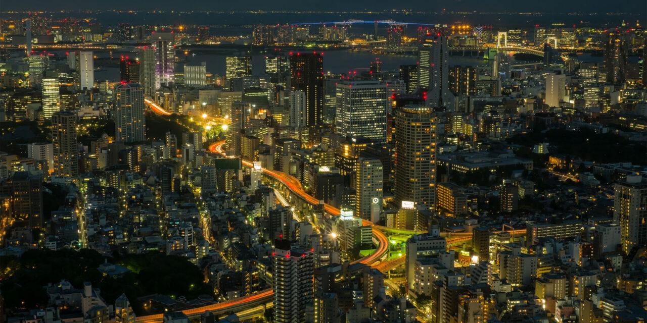 Tokio: una ciudad de récords