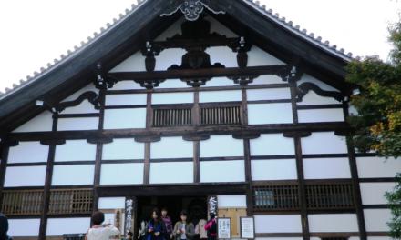 Tenyru-ji, el Templo Celestial del Dragón