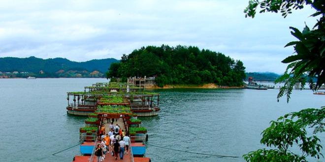Qindao Lake 2