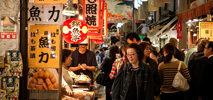 Qué ver en Kioto 10 Nishiki Ichiba