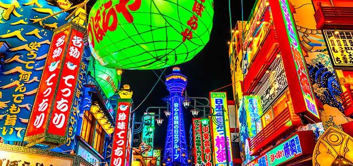 Qué ver en Osaka 3 Tsutenkaku Shinsekai