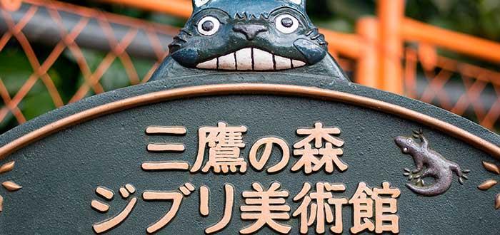 Qué ver en Tokio 10 Museo Ghibli