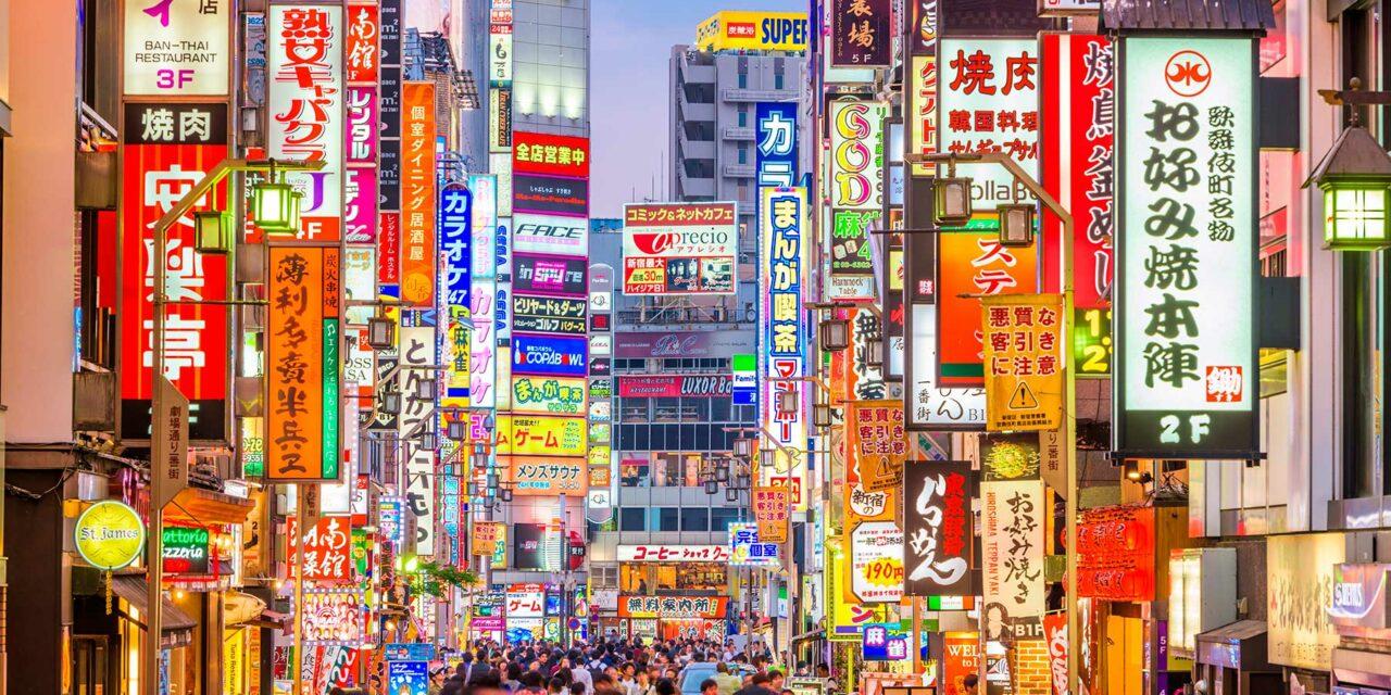 Qué ver en Tokio | 10 Lugares imprescindibles
