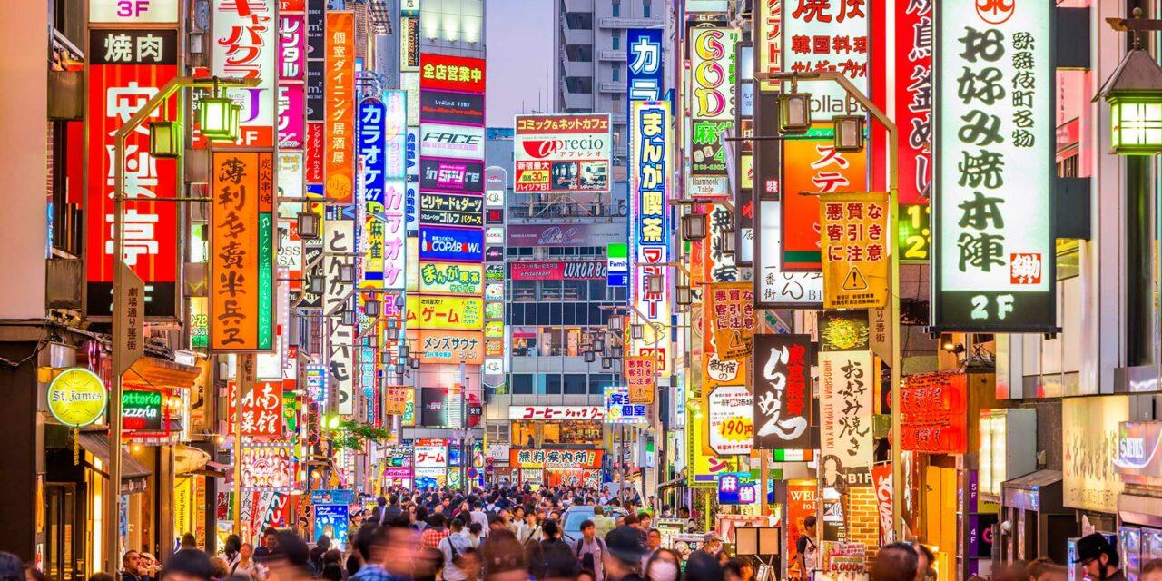Qué ver en Shinjuku | 10 Lugares imprescindibles