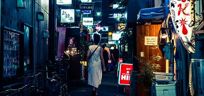 Qué ver en Shinjuku 7