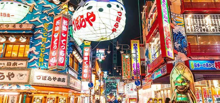 Qué ver en Japón 8 Osaka
