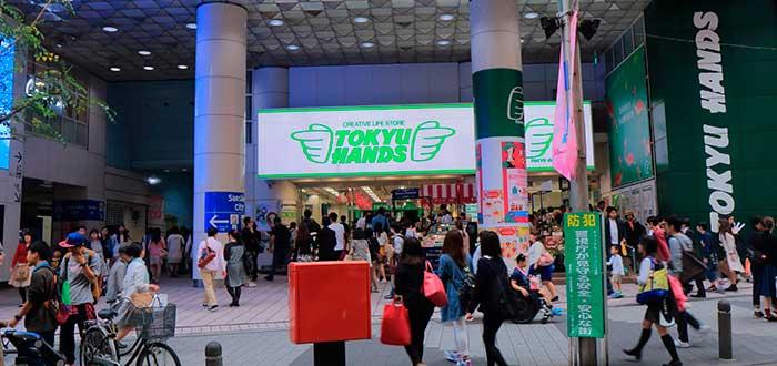 Qué ver en Shibuya 7