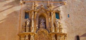 Qué ver en Alicante | Basílica de Santa María