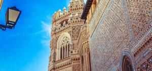 Qué ver en Aragón | Catedral del Salvador de Zaragoza
