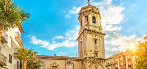 Qué ver en Jaén | Basílica de San Ildefonso
