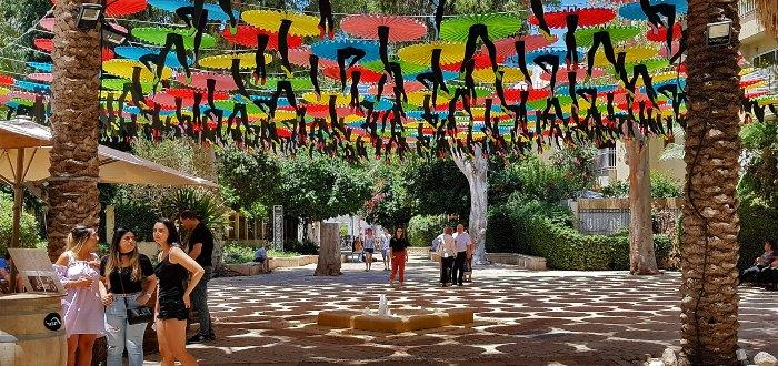 Qué ver en Tel Aviv | Centro Suzanne Dellal de Danza y Teatro