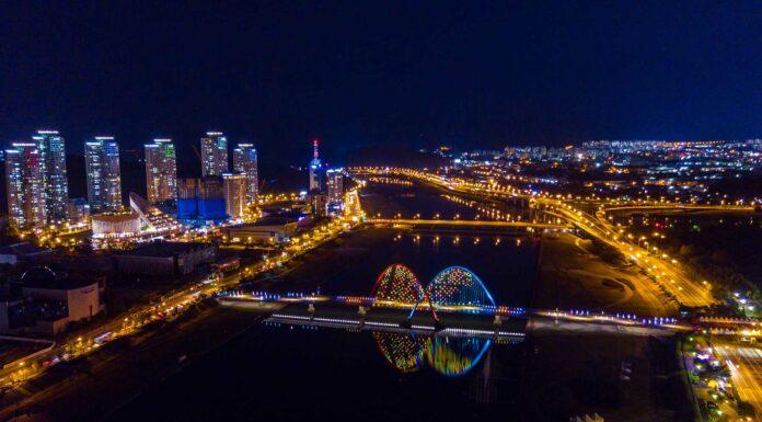 10 Ciudades de Corea del Sur | Imprescindibles